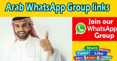 Arab WhatsApp Group links