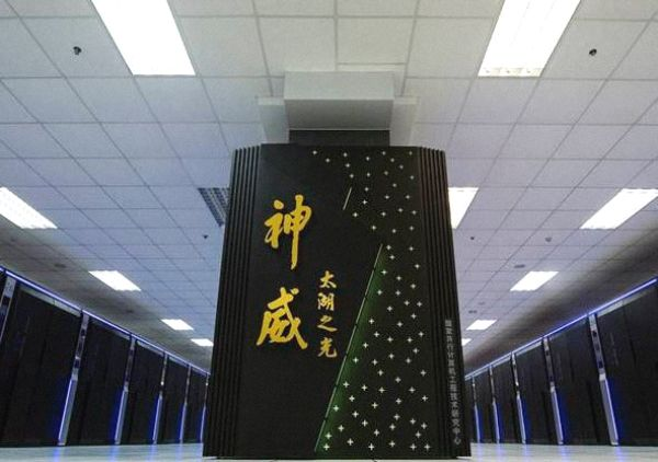 What are the World's Biggest Super Computers?