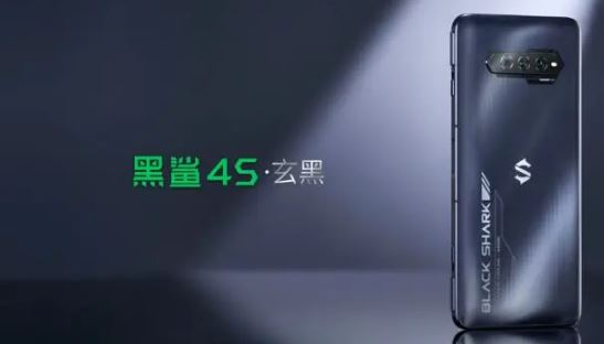 Black Shark 4S revealed it's Specification, Price, Colors