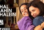 Chal Wahin Chalein Lyrics