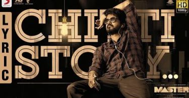 Chitti Story Lyrics