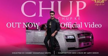 Chup Chup Ke Lyrics