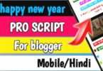 Download Happy New Year Wishing Script For Blogger