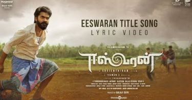 Eeswaran Lyrics
