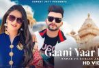 Gaani Yaar Di Lyrics