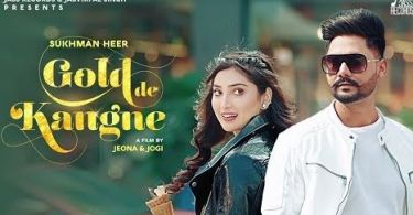 Gold De Kangne Lyrics