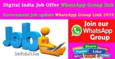 Government job update WhatsApp Group Link 2019