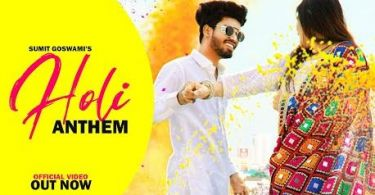 Holi Anthem Lyrics