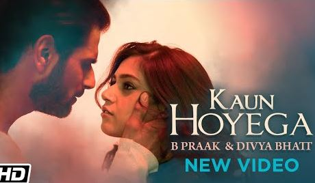 Kaun Hoyega Lyrics