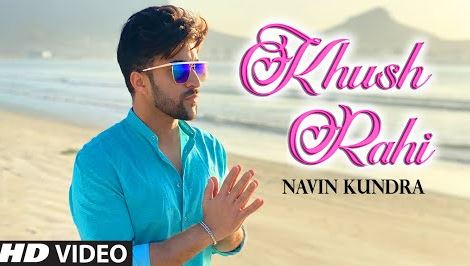 Khush Rahi Lyrics