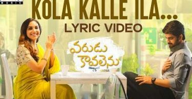 Kola Kalle Ilaa Lyrics