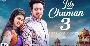 Lilo Chaman 3 Lyrics