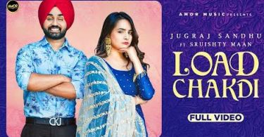 Load Chakdi Lyrics