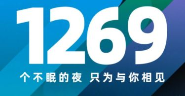 Meizu Blue Charm brand officially announces return after…