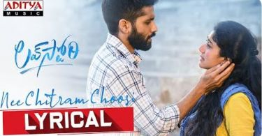 Nee Chitram Choosi Lyrics