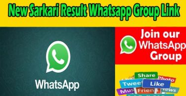 New Sarkari Result Whatsapp Group Link