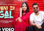Pani Di Gal Lyrics