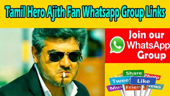 Tamil Hero Ajith Fan Whatsapp Group Links | Tamil Hero Ajith