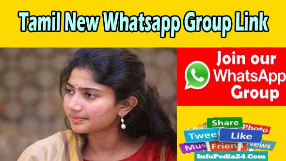 Tamil New Whatsapp Group Link - Online Information