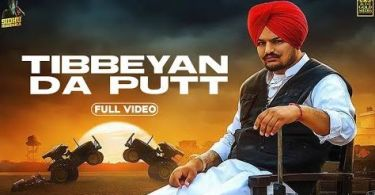 Tibeyan Da Putt Lyrics