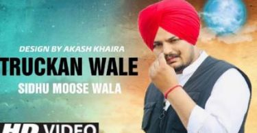 Truckan Wale Lyrics