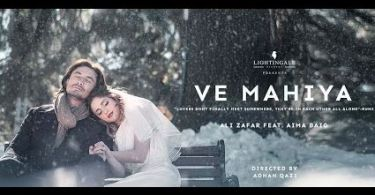 Ve Mahiya Lyrics