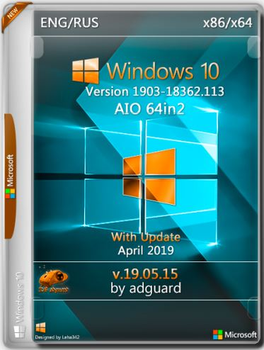 Windows 10 Version 1903 with Update [18362 113] ISO File 32in1 x64